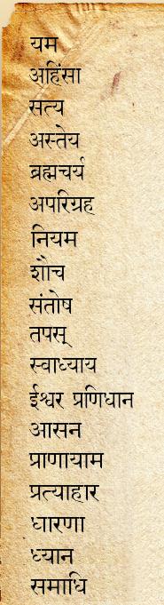 Ashtanga Yoga Book List