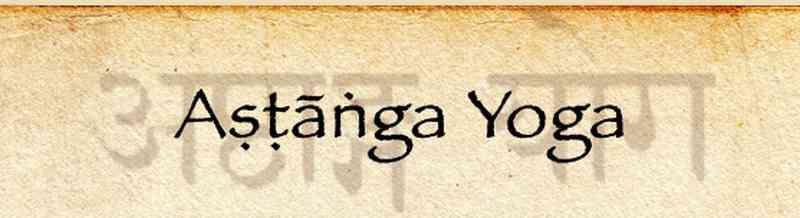 Ashtanga Yoga with Pattabhi Jois